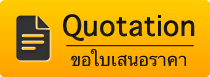 quotation-icon